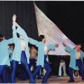 Photo A3