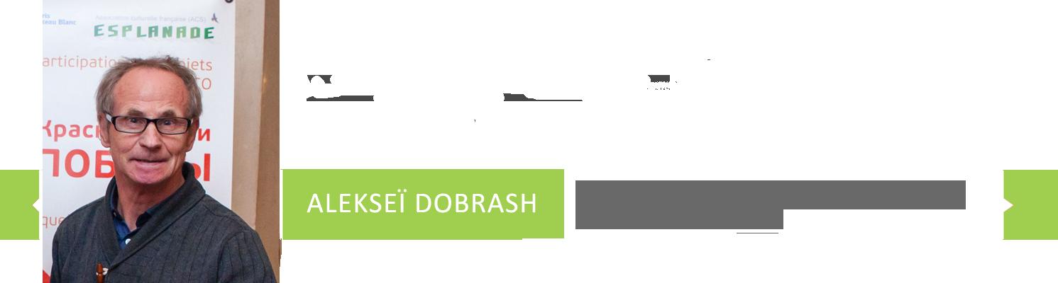 Alekseï-Dobrash
