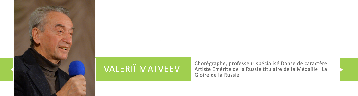 Valeriï-Matveev